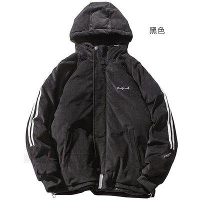 『COG』 m1526 原創街頭潮流 美國休閒風 yeezy 美式情侶運動外套 機能性防寒連帽外套