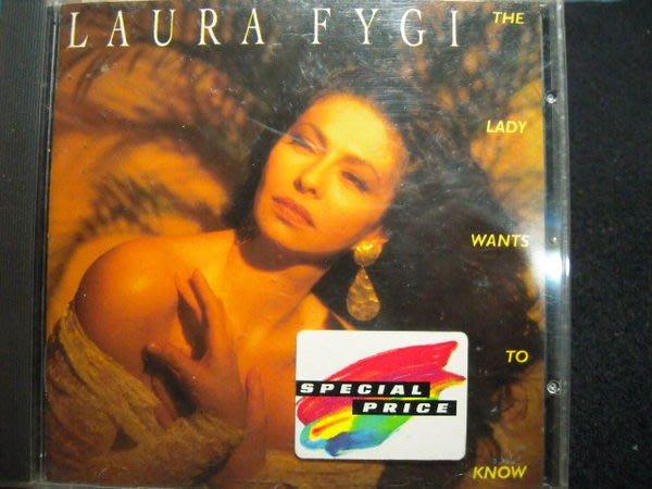 ※布箱子※二手原版CD 爵士樂~LAURA FYGI【THE LADY WANTS TO KNOW 】