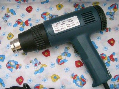 =傾奇電=高功率 熱風槍+9配件 HOT AIR GUN 兩段可調溫度 高溫300~500度