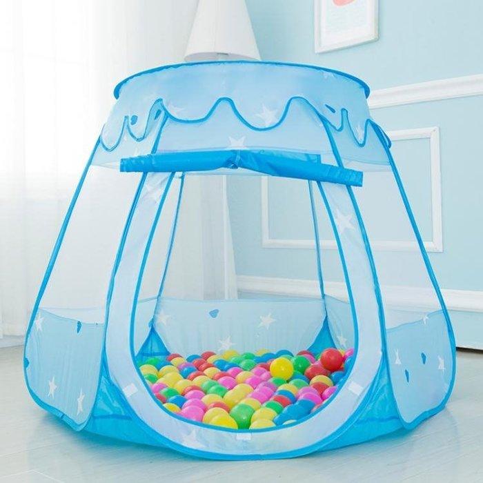 兒童帳篷游戲屋室內玩具屋女孩男孩小帳篷寶寶家用幼兒園海洋球池FA