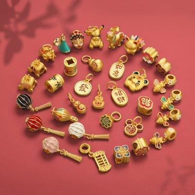 OAR沙金小滴溜珠子diy手鏈配珠手工串珠手串配飾飾品材料燒藍配件