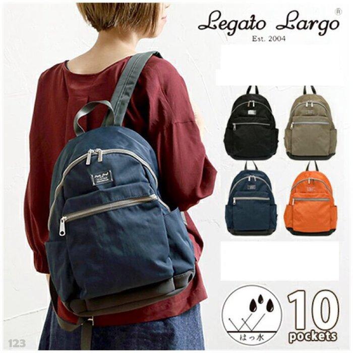 legato largo 尼龍 防水 後背包 背包 媽媽包 拉鍊後背包 雙肩包 書包 電腦包 手提 包包 旅行包 上班