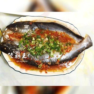 ☆剁椒魚☆湘菜 五星級名菜 CP值破表 老饕料理 好吃到跺腳 【陸霸王】