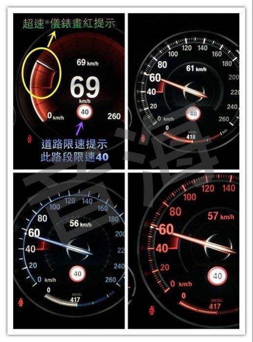 BMW 開隱藏 道路速限提示 全液晶儀表 NBT f10 f11 f30 f32 f34 f20 f01 f02 F31