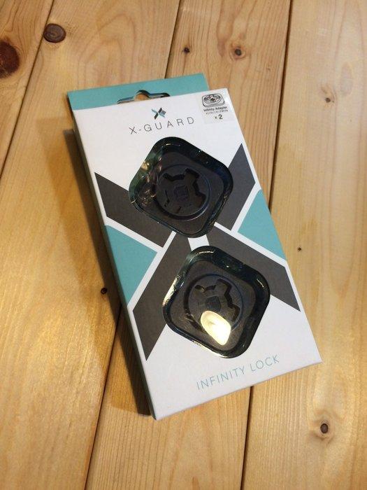 (I LOVE樂多)Intuitive-Cube X-Guard 無限雙母扣萬用手機固定座 快拆