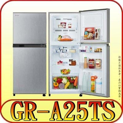 《三禾影》TOSHIBA 東芝 GR-A25TS(S)典雅銀 雙門冰箱 192公升【另有NR-B270TV】