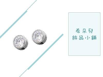 *~希朵兒飾品小舖~*【羅亞戴蒙 最動人 耳環】鋼飾、特價、免運費