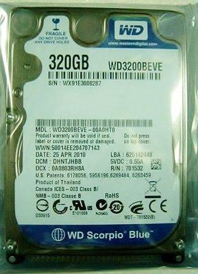 保固1年【小劉硬碟批發】 全新庫存WD 2.5吋 320G 筆記型電腦硬碟/筆電硬碟,IDE界面