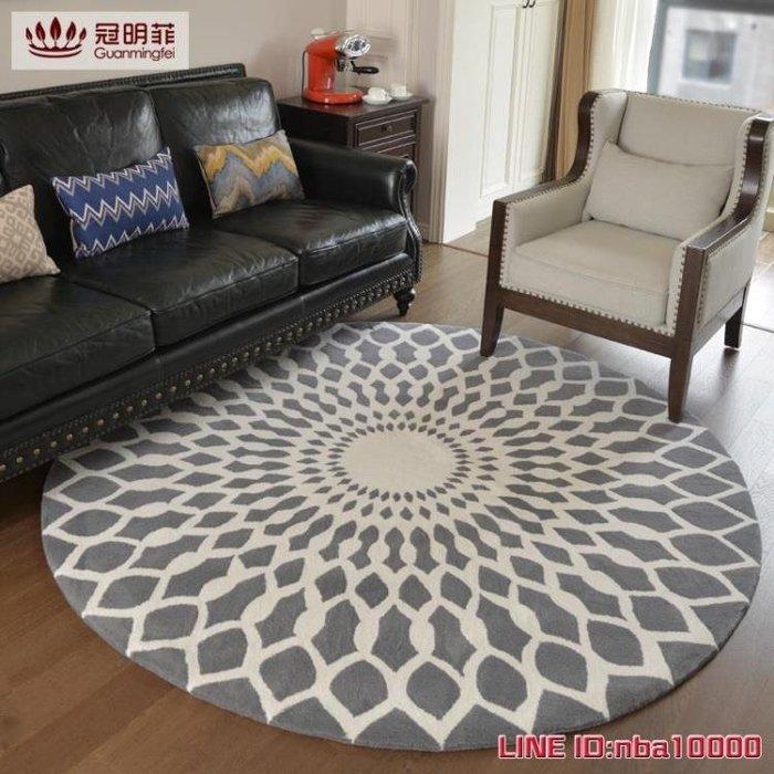 地毯美式手工圓形地毯客廳茶幾墊臥室床邊毯北歐兒童房椅子墊歐式房間 JD YPJ衣品居