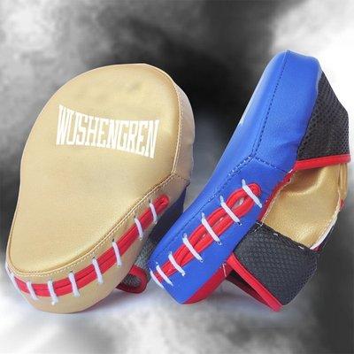 促腳靶高檔散打訓練腳靶拳擊用品跆拳道腳靶手把腳靶弧形腳靶子擋板單個
