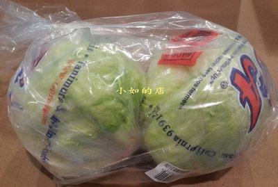 【小如的店】COSTCO好市多代購~美國萵苣生菜/美生菜(每包2顆)低溫運1-5包 150元