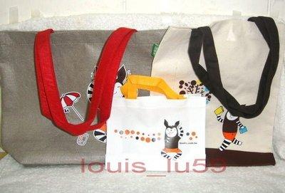 博客來 X OKAPI 「三款包」珍藏組【玩樂包+讀書袋+ 隨身包】(購物袋) bag 免競標