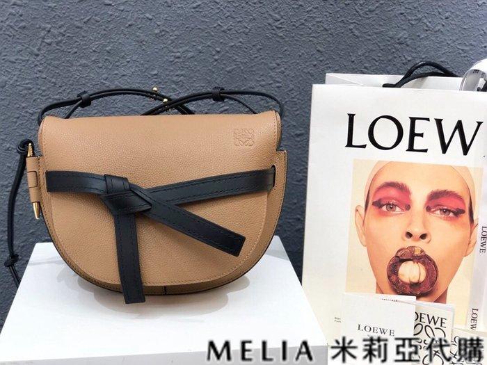 Melia 米莉亞代購 19ss LOEWE Gate Small Bag  小號 大容量 顆粒小牛皮荔枝紋 燕麥色