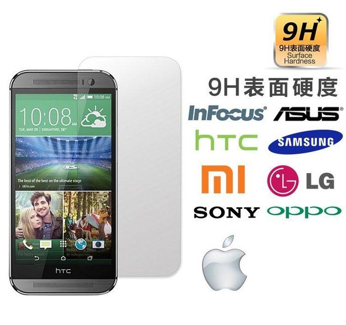 【AVANTER】0.3mm 2.5D弧面 9H硬度 鋼化玻璃鋼化膜 HTC EYE M9+ 626 U12 U12+
