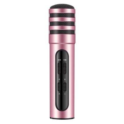 電容麥克風通用話筒唱歌直播設備LJ5099