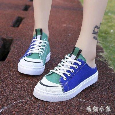 ZIHOPE 懶人拖鞋 夏季新款包頭半拖鞋休閒懶人一腳蹬無跟拖鞋百搭英倫帆布防滑鞋ZI812