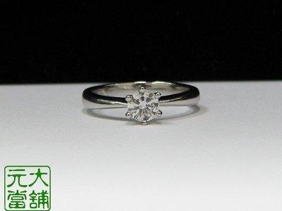 【元大當舖】流當精品~0.50克拉 俐落典雅 簡約時尚 女仕鑽石戒指 ~~