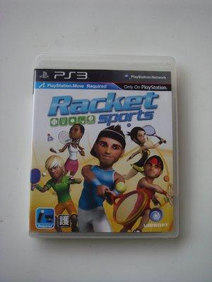 PS3 球拍運動 英文版 ( MOVE ) RACKET SPORTS