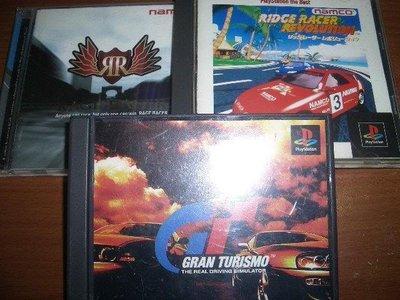 PS3 / PS2 / PS 主機 跑車浪漫旅 & 實感賽車2+3 ~ 另有 G27 羅技 賽車方向盤 Logitech