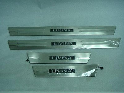 ☆雙魚座〃汽車精品百貨鋪〃日產 NISSAN LIVINA 專用LED白金迎賓踏板 LIVINA 門檻踏板