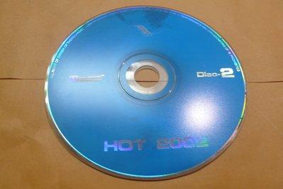 紫色小館-87-3--------hot 2002-2