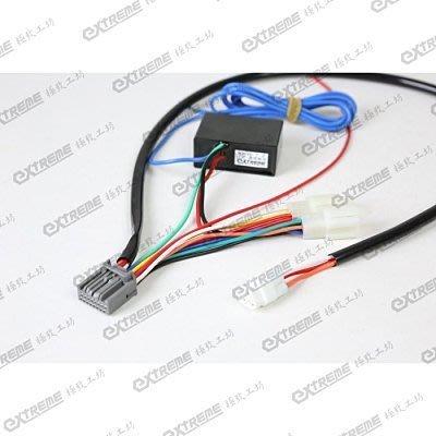 [極致工坊] 舊勁戰 直上 三代勁戰 液晶儀表 轉接線路 轉接線組 波型轉換器 轉速訊號正常