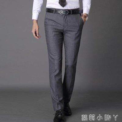 商務西褲男士秋季厚款免燙修身職業西裝褲直筒褲男青年正裝褲子