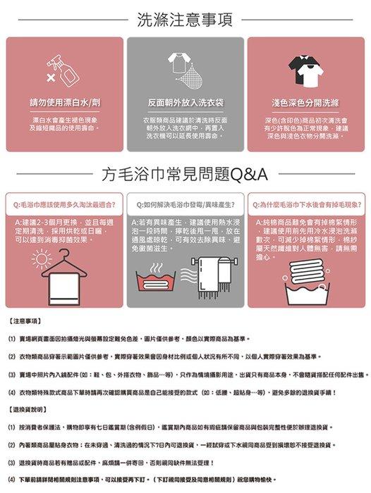 【MORINO摩力諾】純棉素色緞條易擰乾童巾(超值18條組)