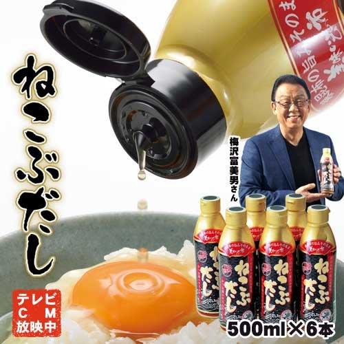 《FOS》日本製 日高 昆布 調味露 500ml (6入組) 拌飯 拌麵 料理 煮湯 健康 養生 美味 天然 團購 熱銷