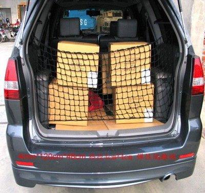 30孔彈性網貨櫃網置物網伸縮網彈力網貨物網吊網機車安全帽網車頂架網貨車網椅繩工廠