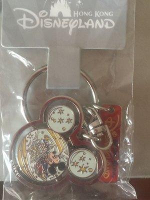 DisneyLand 鑰匙圈