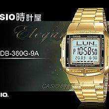 CASIO 時計屋 卡西歐手錶 DB-360G-9A 電影頭文字D劇中錶款 男女孩配帶都好看 金色錶帶 保固 附發票