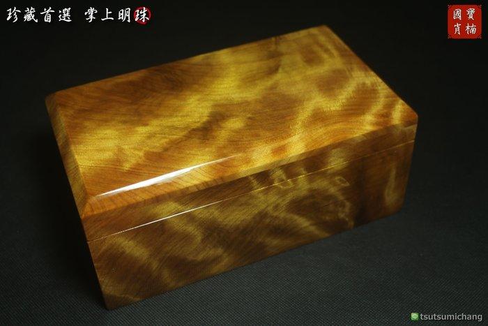 台灣北部肖楠黃金滿榴花珠寶盒