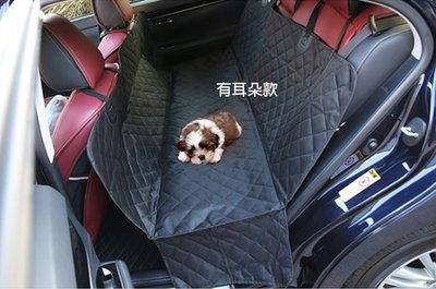 """【現貨】""""有耳朵款"""" 狗貓寵物汽車防水防髒防滑後座椅墊~""""Domi豆米小窩"""""""