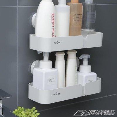 衛生間置物架壁掛廁所洗手間洗漱臺收納盒浴室架吸盤吸壁式免打孔