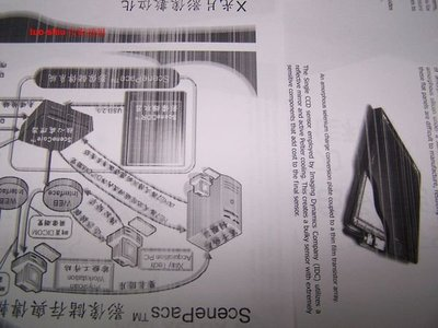 維修門市【TUO-SHIU】XEROX  3119 多工事務機《維修套件》~備車位