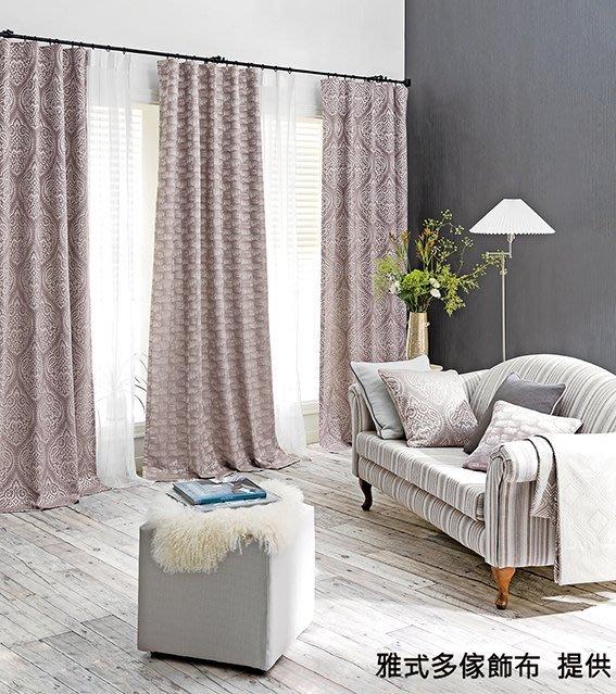 【窗的世界家飾館】20年專業製作達人,雅式多2020系列窗簾P63英國進口A3083 3084