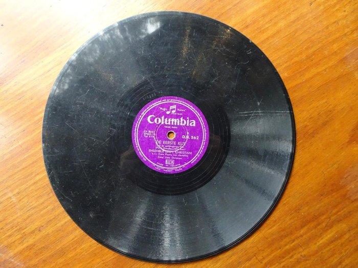 【卡卡頌 歐洲跳蚤市場/歐洲古董】荷蘭Columbia_Eddy Christiani 十吋78轉 西洋老歌黑膠唱片