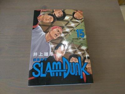 灌籃高手 新裝再編版 #15 湘北全國大賽出道戰送全開海報(隨機)