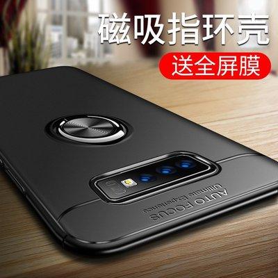 手機膜 鋼化膜三星galaxy s10 10e s10+ protection case soft back cover ring
