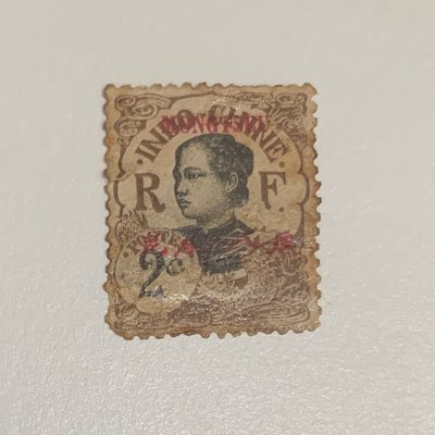 印度支那 安南少女 Indochine Annamite Woman Indochina - Mengtsz Post Office Stamps