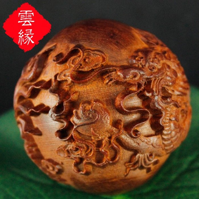 雕刻龍珠一對手球 健康球