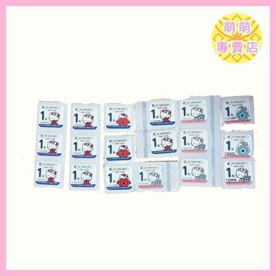 【萌萌專賣店】正版7-11 LE CREUSET X Hello Kitty 超玩美時尚 點數貼紙共18點正版1點5元 高雄市