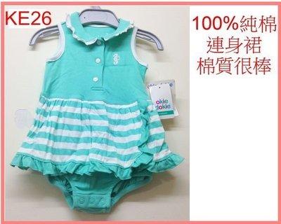 【Baby Center】美國品牌 okie dokie 可愛 女寶寶連身裙 棉  KE26:NB 特價@80