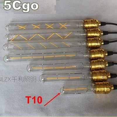 5Cgo【權宇】T10 LED 工程長笛燈 E27 愛迪生復古燈絲燈泡 暖白光 2W 110V 220V 含稅會員扣5%