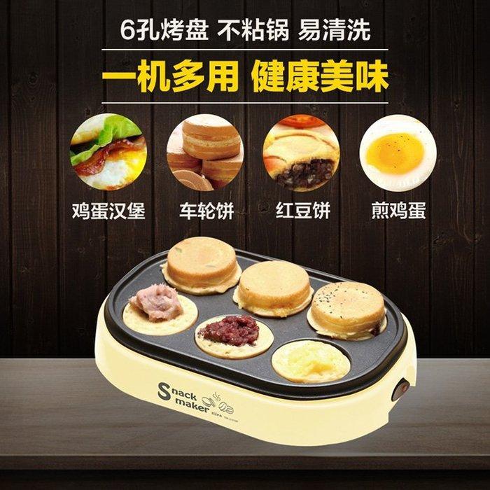 福福百貨~紅豆餅機在家自己動手做方便又衛生 可變化多種車輪餅內餡料理~送6款料理小工具!