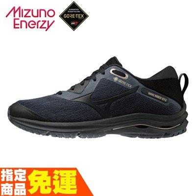 MIZUNO WAVE RIDER GTX 男款一般型慢跑鞋 防水透氣 黑 J1GC207910 贈腿套 20SS