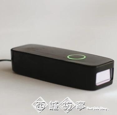 藍芽掃描器快遞單掃描槍一維條碼掃碼槍快遞員專用無線手機端