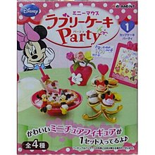 RE-MENT DISNEY MINNIE MOUSE LOVELY CAKE PARTY 迪士尼 米妮老鼠 可愛的蛋糕派對 盒蛋 BUY-50424-CW 存