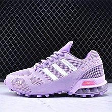 D-BOX  Adidas aero bounce 女款 運動 休閒 訓練鞋 馬拉松 紫色
